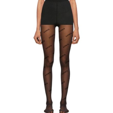 KOPIKTA TRENDY TIGHTS