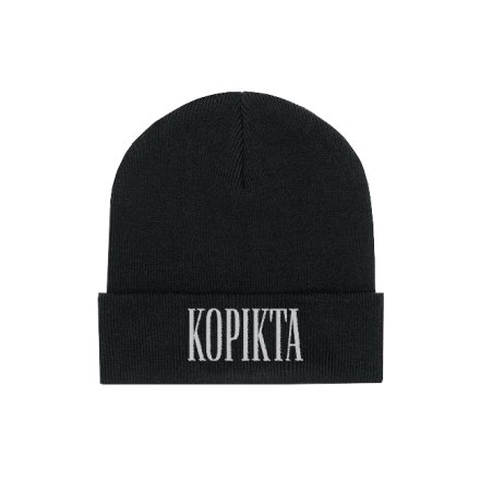 KIDS LIMITED EDITION BEANIE