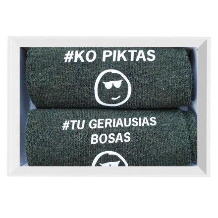 KOPIKTAS SOCKS (1 PAIR)